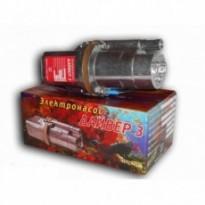 Насос погружной вибрационный Дайвер 3 (клап, напор 47м 1600 л/ч)