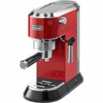 Кофемашина автоматическая Delonghi EC 685 R