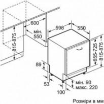 Посудомоечная машина Bosch SMV 24AX00K