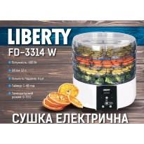 Сушка для фруктов Liberty FD-3314W