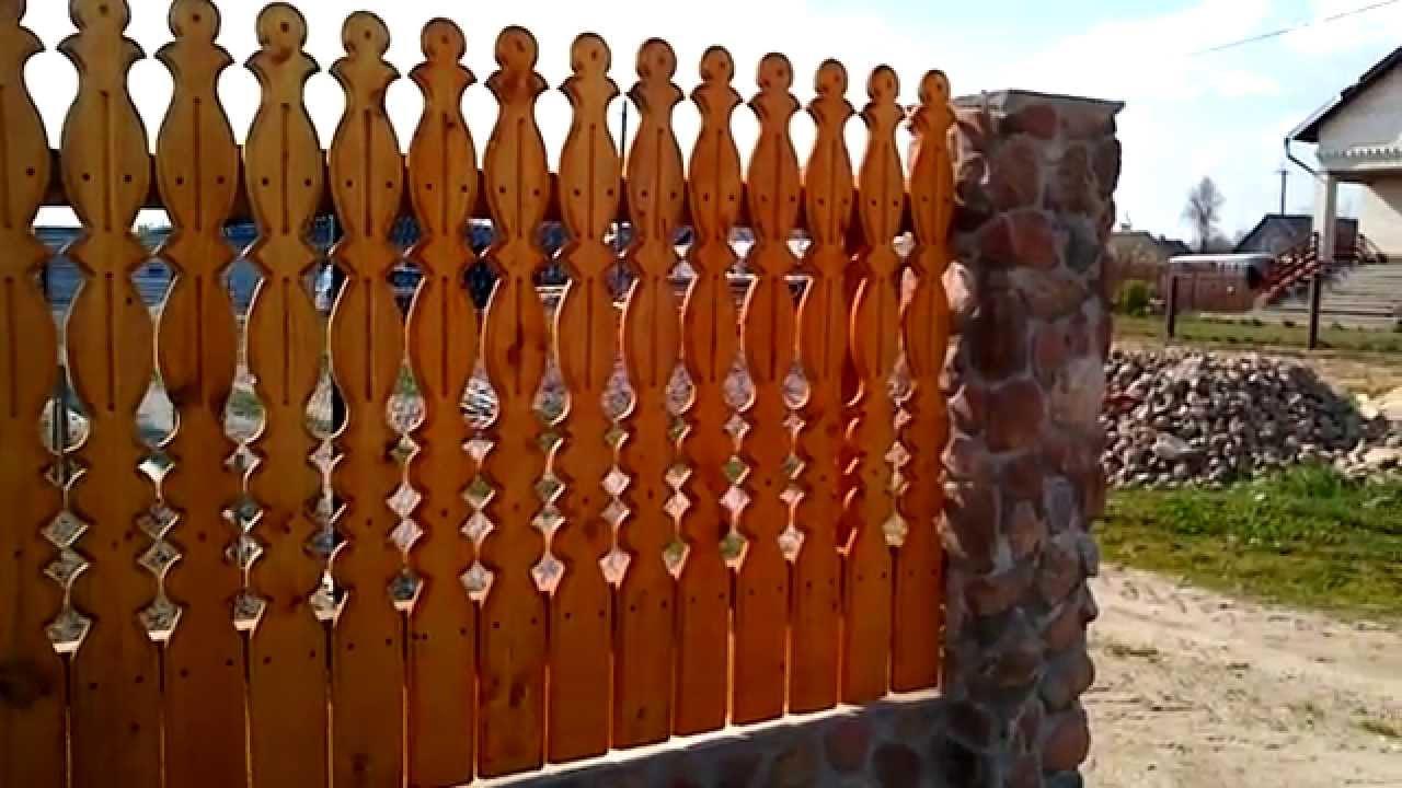 Заборы ограждения деревянные своими руками